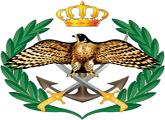 Jordanian_Armed_Forces_(emblem)