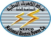 national-electric-power-company-nepco-176767